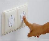 Заглушки для розеток - специальные накладки, чтобы уберечь ребенка ...