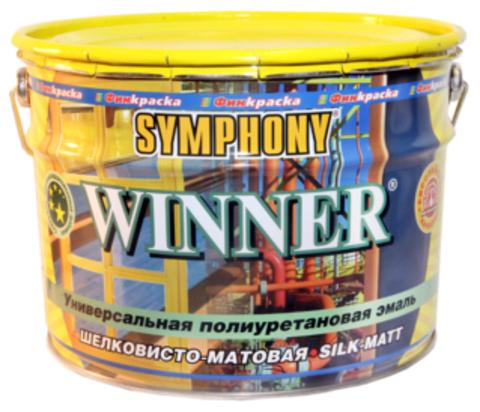 SYMPHONY WINNER – шелковисто-матовая полиуретановая универсальная антикоррозионная эмаль