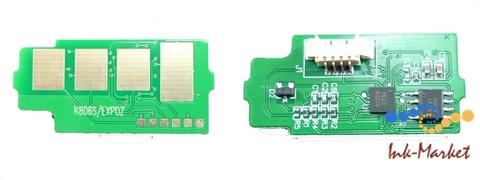 Чип Samsung CLT-C806S Cyan для Samsung SL-X7400GX, SL-X7500GX, SL-X7600GX