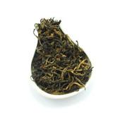 Чай Дянь Хун вид-5