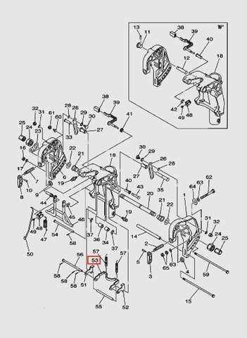 Рычаг замка наклона для лодочного мотора T40 Sea-PRO (18-53)