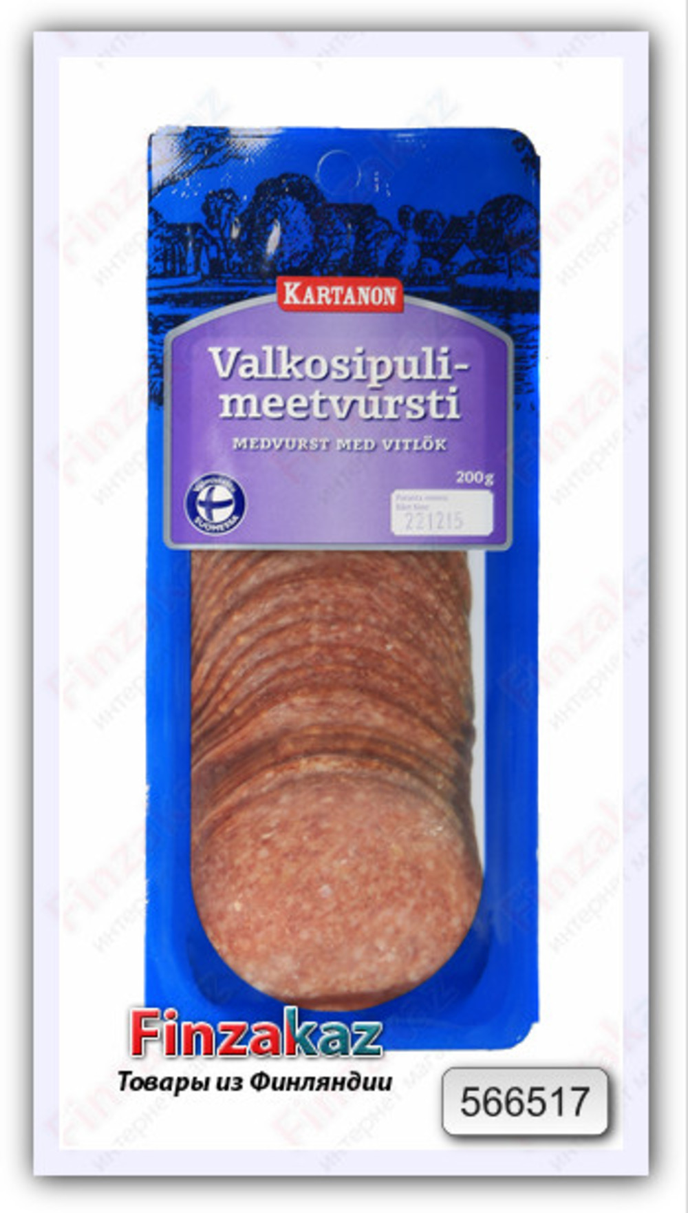 Колбаса салями в нарезке Kartanon с чесноком 200 гр