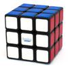 Rubik's speed cube 3x3x3
