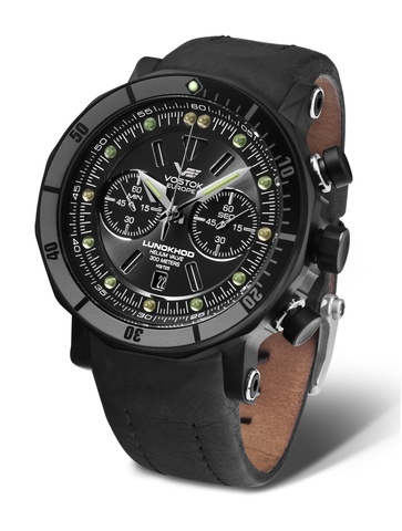 Часы наручные Восток Европа Луноход-2 6S21/620E2529