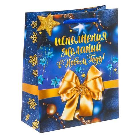 Пакет «Исполнения желаний в Новом Году!», 12×15×5,5 см