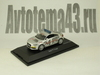 1:43 Audi TT RS Coupe