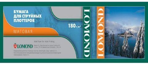 Бумага LOMOND XL Matt Paper, ролик 610мм*50,8 мм, 180 г/м2, 30 метров (1202091)