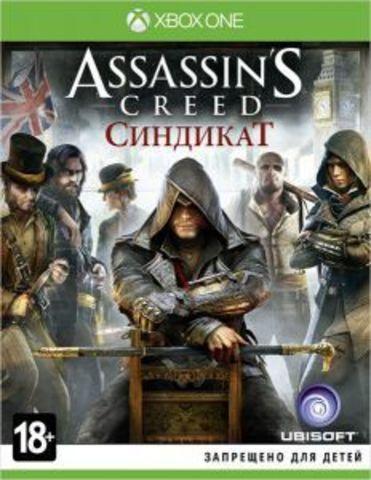 Xbox One Assassin's Creed: Синдикат. Специальное издание (русская версия)