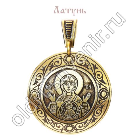 Подвеска Знамение икона Божией Матери - исцеление, защита от воров, примирение, латунь