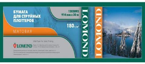 Бумага LOMOND XL Matt Paper, ролик 914мм*50,8 мм, 180 г/м2, 30 метров (1202092)