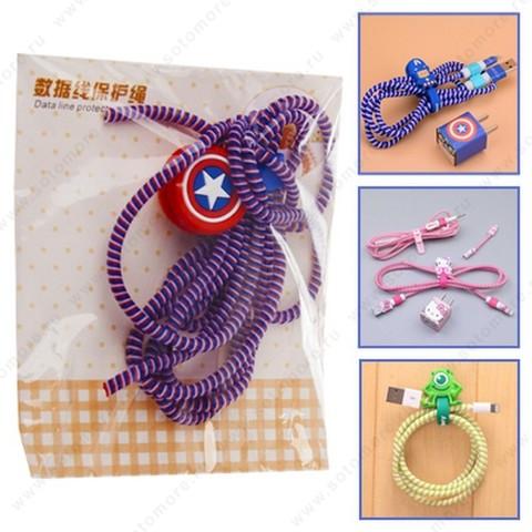 Скрутка для кабеля или наушников резиновая рыбка + намотка на кабель фиолетовый