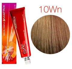 Matrix Color Sync 10WN очень-очень светлый блондин теплый натуральный, тонирующая краска для волос без аммиака 90 мл.