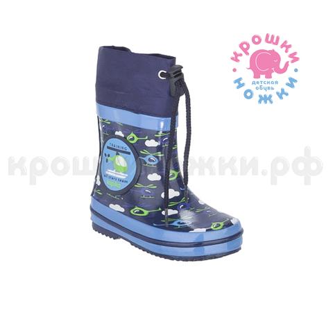 Сапоги резиновые синие Kapika