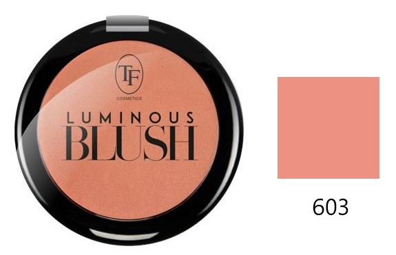 Тон 603 - розовый персик