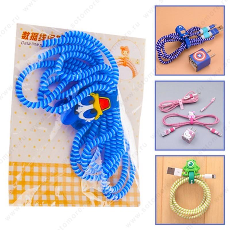Скрутка для кабеля или наушников резиновая рыбка + намотка на кабель голубой