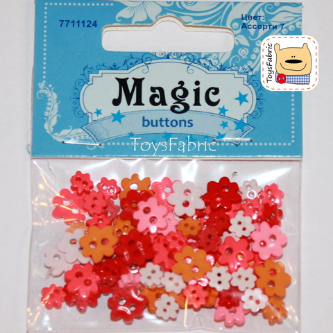 Набор мини пуговиц Magic (ВМ54) цветы  ассорти №7