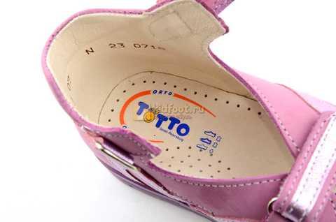 Босоножки Тотто из натуральной кожи с открытым носом для девочек, цвет сирень. Изображение 12 из 12.