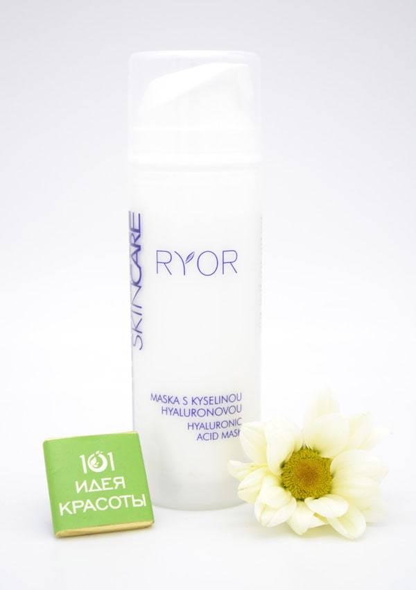 Ryor Маска с гиалуроновой кислотой
