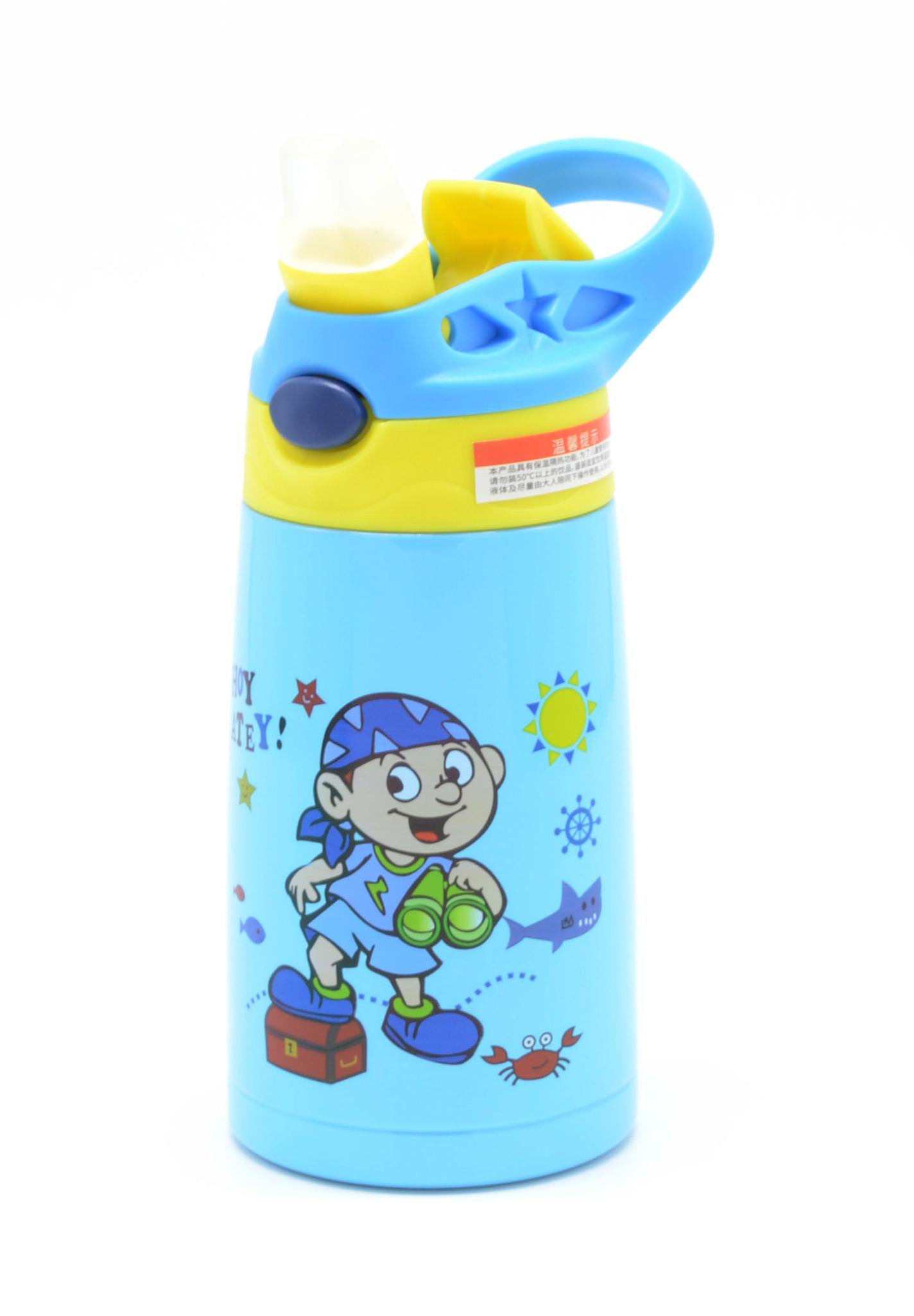 Детский термос с выкидной трубочкой So Cute 350 мл. голубой