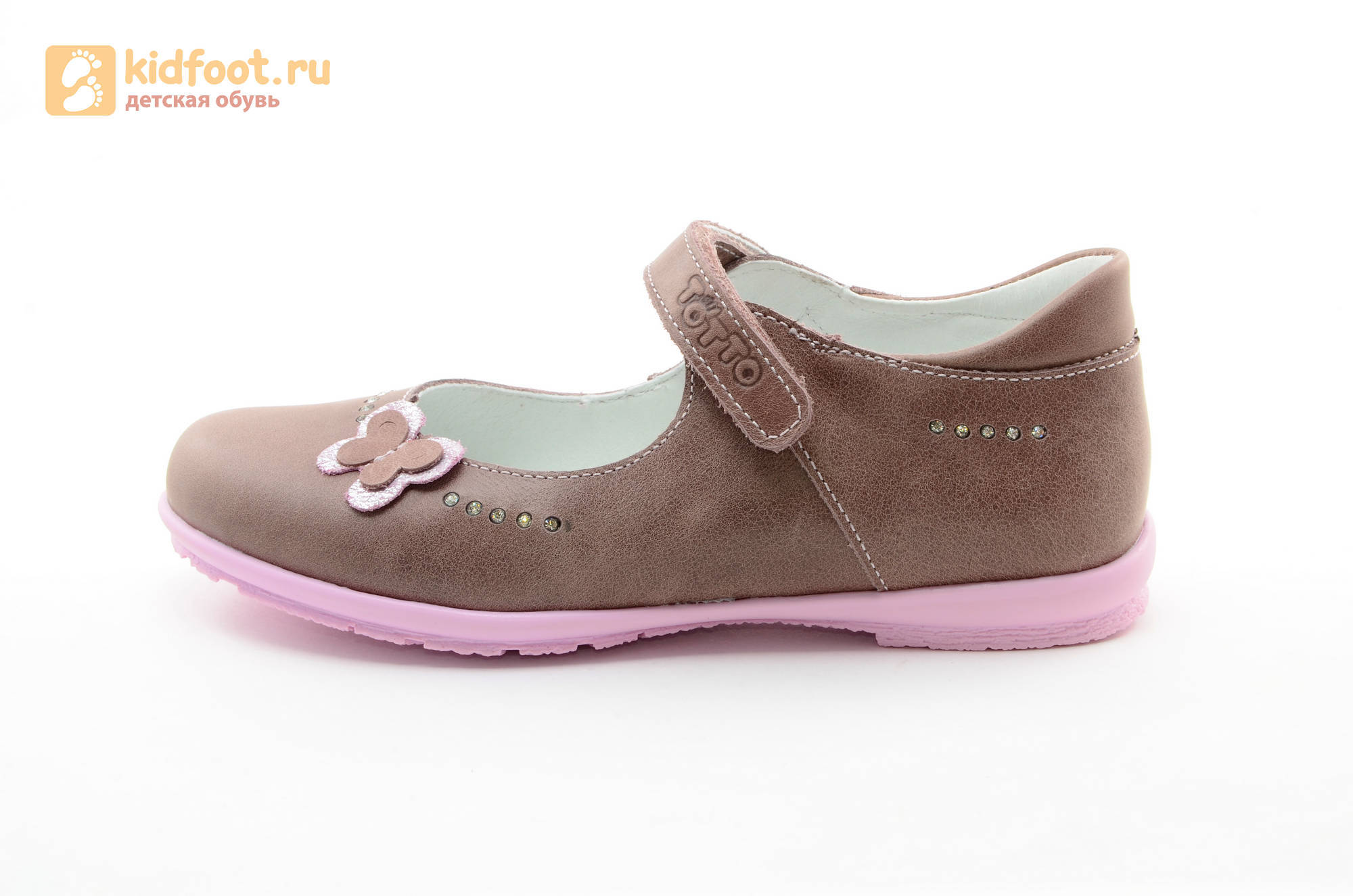 Туфли Тотто из натуральной кожи на липучке для девочек, цвет ирис серобежевый, 10204B