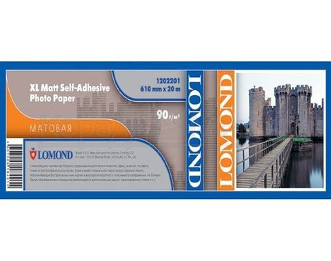 Бумага LOMOND XL Matt Self-Аdhesive Photo Paper, ролик 610мм*50,8 мм, 90г/м2, 20 метров (1202201)