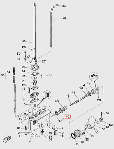 Шестерня передней передачи для лодочного мотора T5 Sea-PRO (11-40)