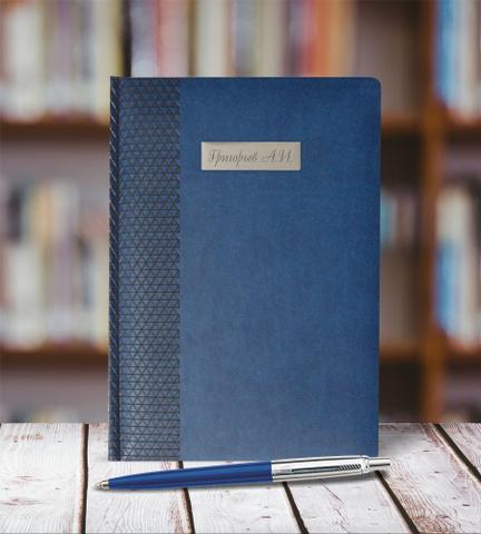 Набор с гравировкой: Ежедневник недатированный и Шариковая ручка Jotter K160, цвет: Blue123