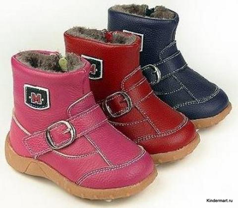 Ботиночки зимние Magnus на меху