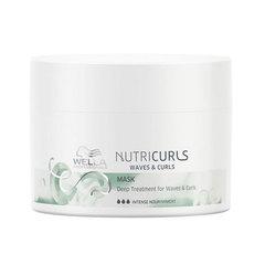 Wella Professional Invigo NutriCurls Waves & Curls Deep Treatment - Питательная маска для вьющихся и кудрявых волос