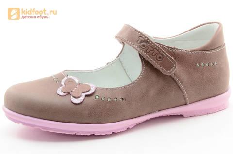Туфли Тотто из натуральной кожи на липучке для девочек, цвет ирис серобежевый, 10204B. Изображение 1 из 16.