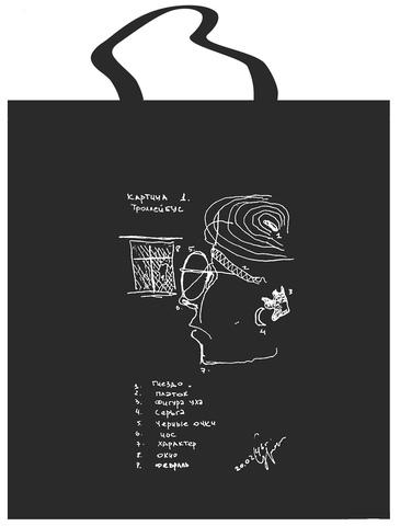 Сумка с рисунком Светланы Сургановой