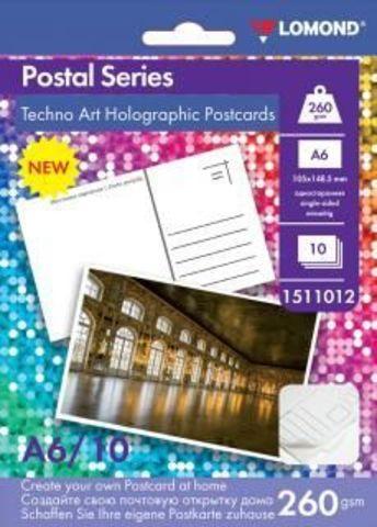 Бумага Lomond Techno Art Holographic Glitter Postcard A6 260Г/М2 (1511012)