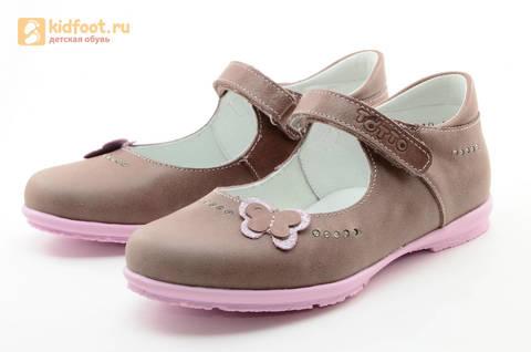 Туфли Тотто из натуральной кожи на липучке для девочек, цвет ирис серобежевый, 10204B. Изображение 6 из 16.