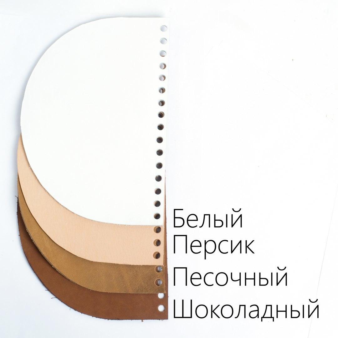 Кожаная фурнитура Клапан для сумочки полукруглый 13 см mb8tM3VPbOQ_1_.jpg