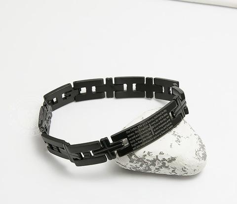 BM419 Стальной браслет черного цвета с молитвой (22 см)