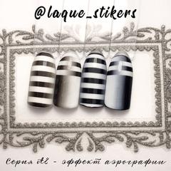 Слайдер дизайн #АЕ-01 черный