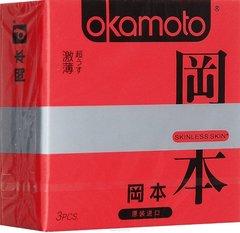 Презервативы OKAMOTO Skinless Skin Super Thin No.3