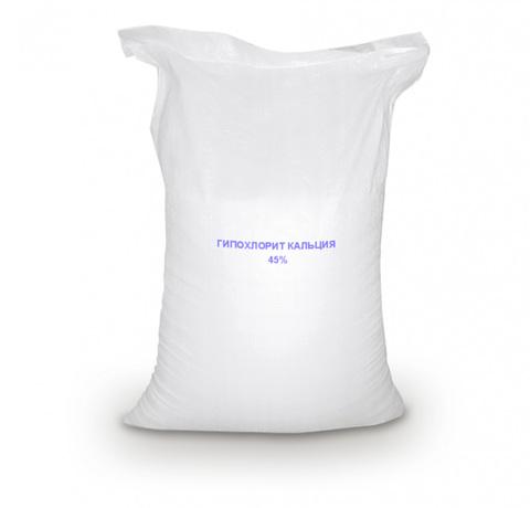 Гипохлорит кальция 45% Сa(ClO)₂