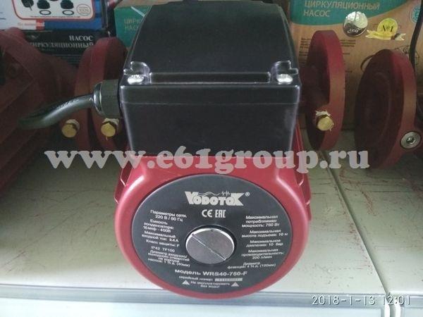 Циркуляционный насос Vodotok (Водоток) WRS 40-750-F купить
