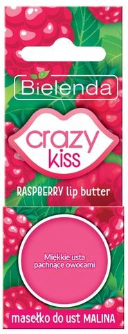 CRAZY KISS Масло для губ Малина