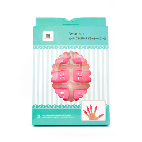 Зажимы для снятия гель-лака (10 шт/упак) розовые