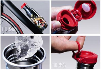 Фляга Thermos Roho (0.7 литра) TN