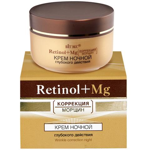 Витэкс Retinol+Mg Крем ночной глубокого действия 45 мл