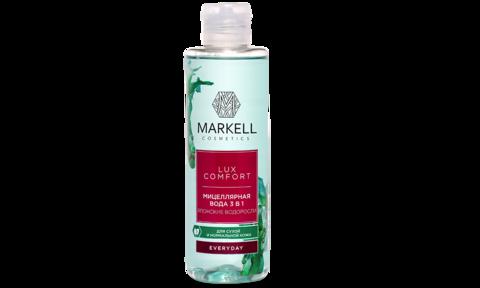 Markell Lux Comfort Мицеллярная вода 3 в 1 Японские водоросли 200мл