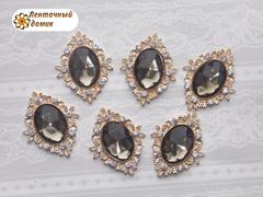 Камни овалы в золотом ромбовом обрамлении серо-коричневые (10 шт)