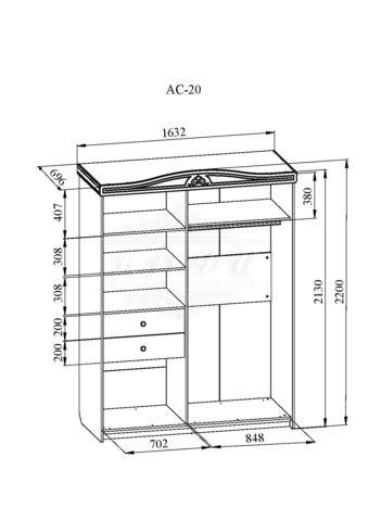 АС-20 Шкаф купе глухие двери  Ассоль Плюс