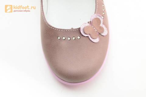 Туфли Тотто из натуральной кожи на липучке для девочек, цвет ирис серобежевый, 10204B. Изображение 12 из 16.