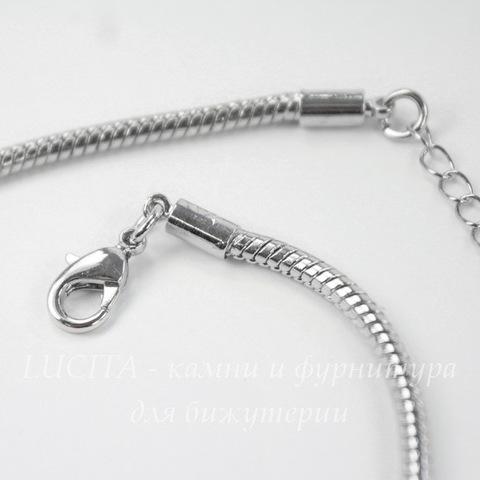 """Основа для браслета """"Пандора"""" с карабином и цепочкой, 22 cм (цвет - платина)"""