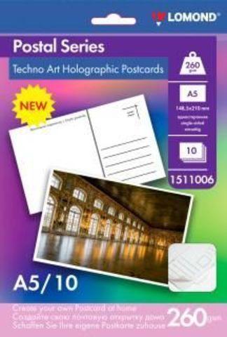 Бумага Lomond Techno Art Holographic Shimmer Postcard A5 260Г/М2