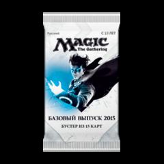 Бустер выпуска «Magic 2015» Core Set (русский)